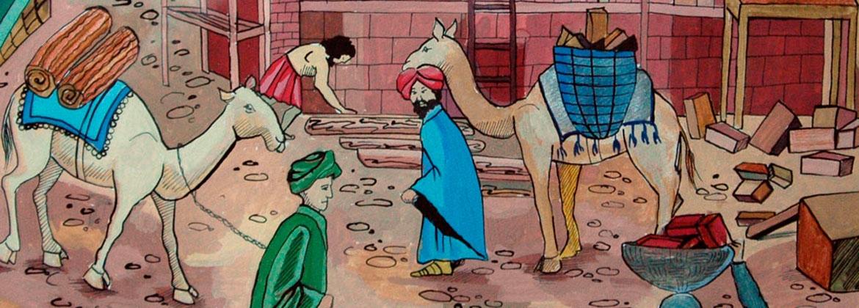 Арабский период