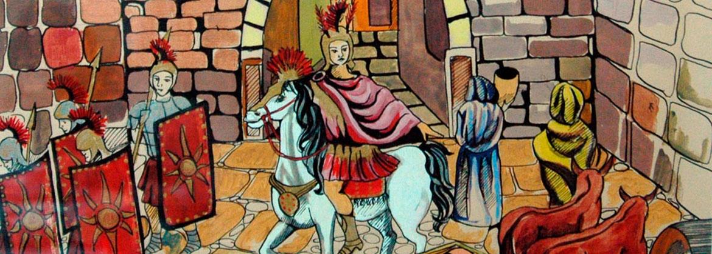 Период Греческого правления